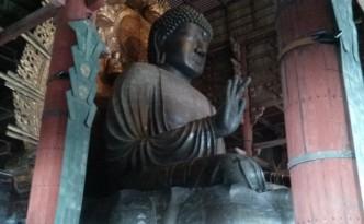 Oh big Buddha